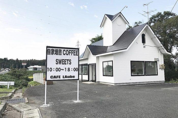 CAFE LAube 2号店
