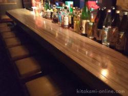 Bar わさび