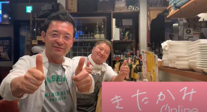 直樹さんの酒場ぶらっとオンラインPart2!小田島組の最新youtube