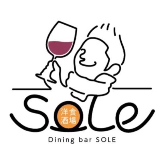 洋食酒場SOLE(ソーレ) : きたかみオンライン- 北上をオンラインでつなぐ情報サイト