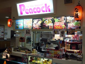 ピーコック江釣子店
