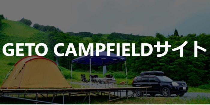 GETO CAMP FIELD